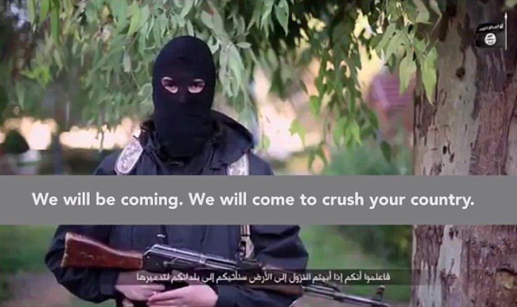 ISIS σε Ολάντ:  Ερχόμαστε να  συνθλίψουμε την χώρα σου κι εσύ μιλάς για νίκη - Κυρίως Φωτογραφία - Gallery - Video
