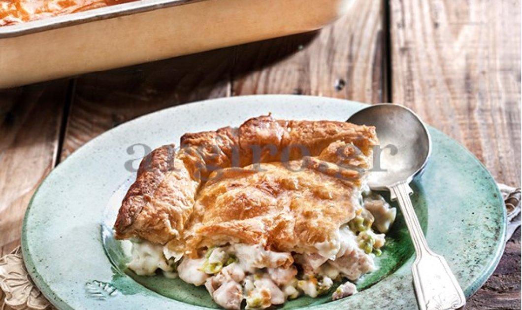 Η Αργυρώ μας μαγειρεύειπαραδοσιακή Γιαννιώτικη κοτόπιτα σε τραγανή σφολιάτα - Κυρίως Φωτογραφία - Gallery - Video