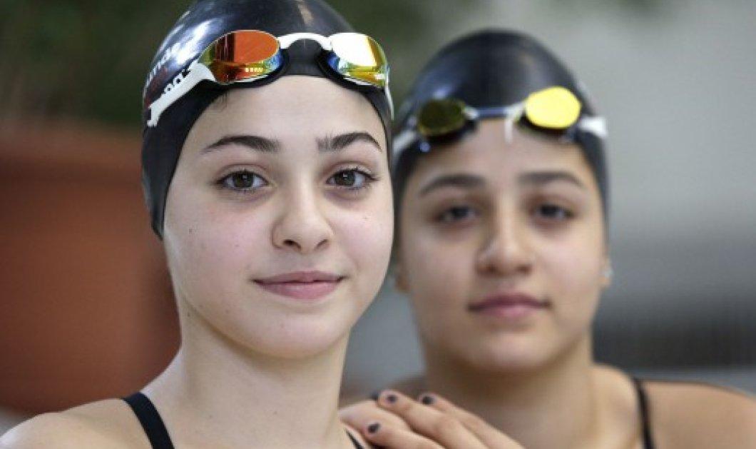 Τι κάνουν σήμερα στην Γερμανία οι 2 αδερφούλες από την Συρία που κολύμπησαν 3 ώρες για να φτάσουν στη Λέσβο;  - Κυρίως Φωτογραφία - Gallery - Video