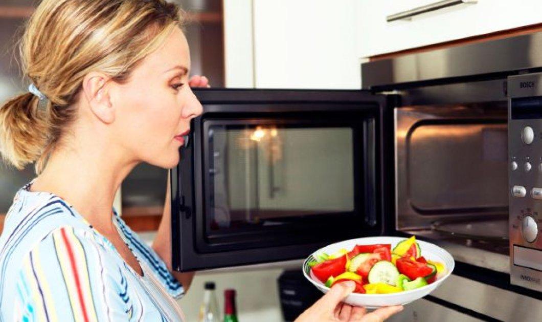 Το ξέρετε ότι δεν τα βάζουμε όλα στον φούρνο μικροκυμάτων; 8 πράγματα που πρέπει να γνωρίζετε οπωσδήποτε! - Κυρίως Φωτογραφία - Gallery - Video
