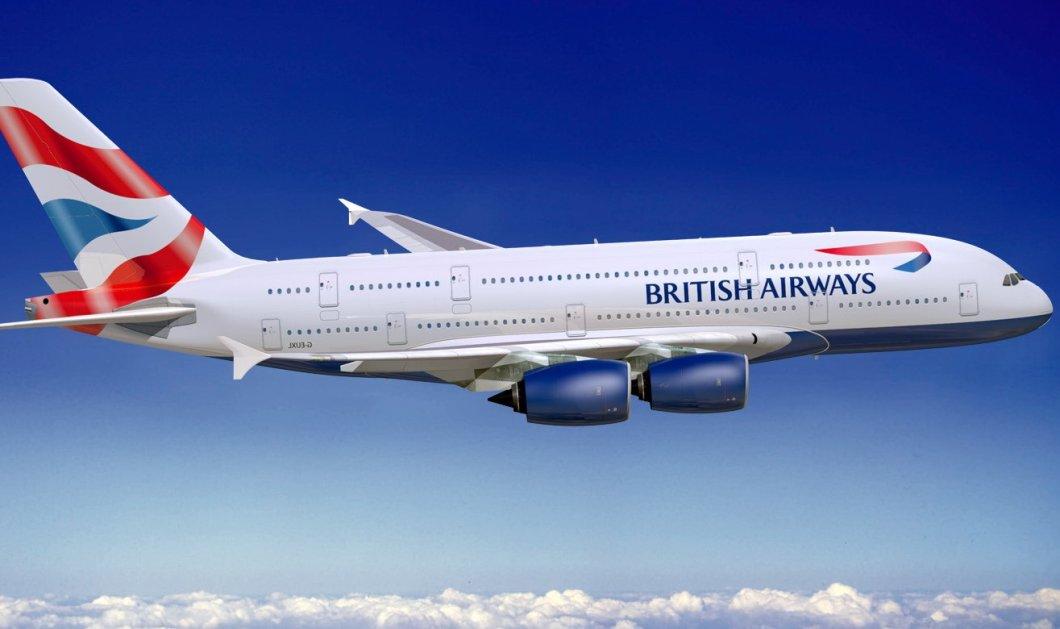 Good news: Απευθείας πτήσεις Λονδίνο - Καλαμάτα ξεκινά η British Airways - Κυρίως Φωτογραφία - Gallery - Video