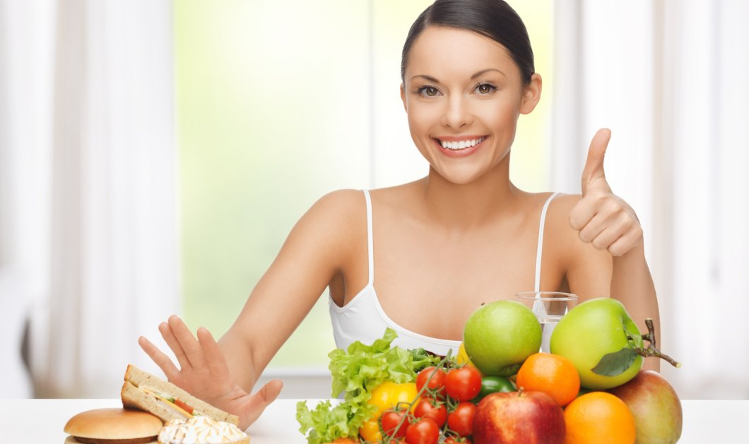 Χάστε 3 κιλά σε 1 εβδομάδα... έξυπνα: Με σωστούς συνδυασμούς τροφών & λίγη θέληση - Κυρίως Φωτογραφία - Gallery - Video