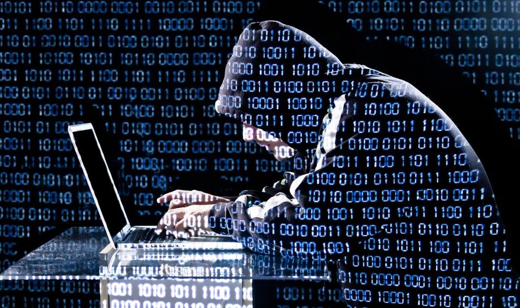 Νέο μήνυμα από τους χάκερς - Διορία ως την Πέμπτη για να μην «ρίξουν» ελληνικά τραπεζικά συστήματα - Κυρίως Φωτογραφία - Gallery - Video