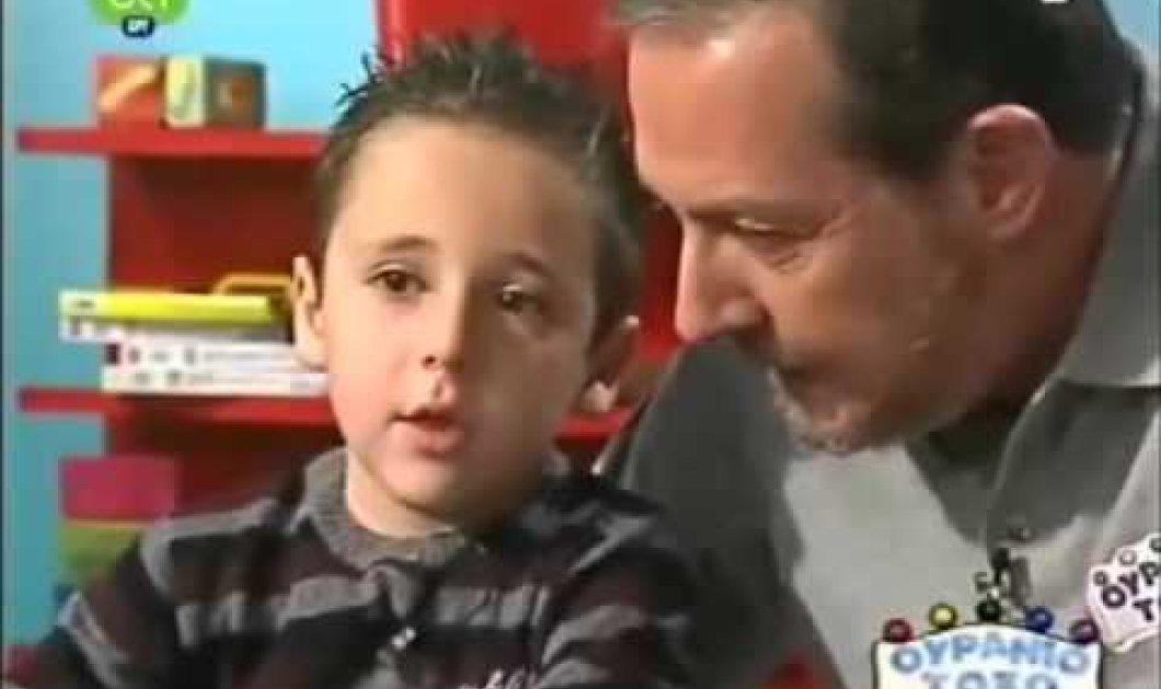 Φοβερό βίντεο: Ο παρουσιαστής του Ουράνιου Τόξου μιλάει για τον μικρό Γιωργάκη- Τι λέει άραγε;   - Κυρίως Φωτογραφία - Gallery - Video