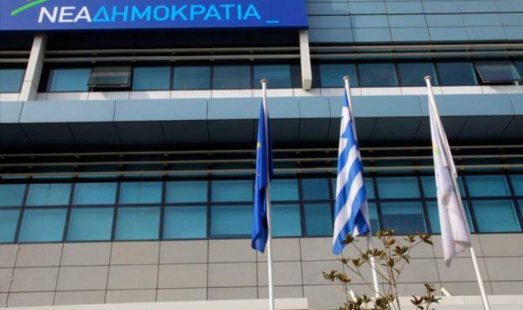 Άδωνις - Τζιτζικώστας - Κυριάκος - Μεϊμαράκης: Τελική ευθεία για την ηγεσία της ΝΔ με διαφορετικές ατζέντες  - Κυρίως Φωτογραφία - Gallery - Video