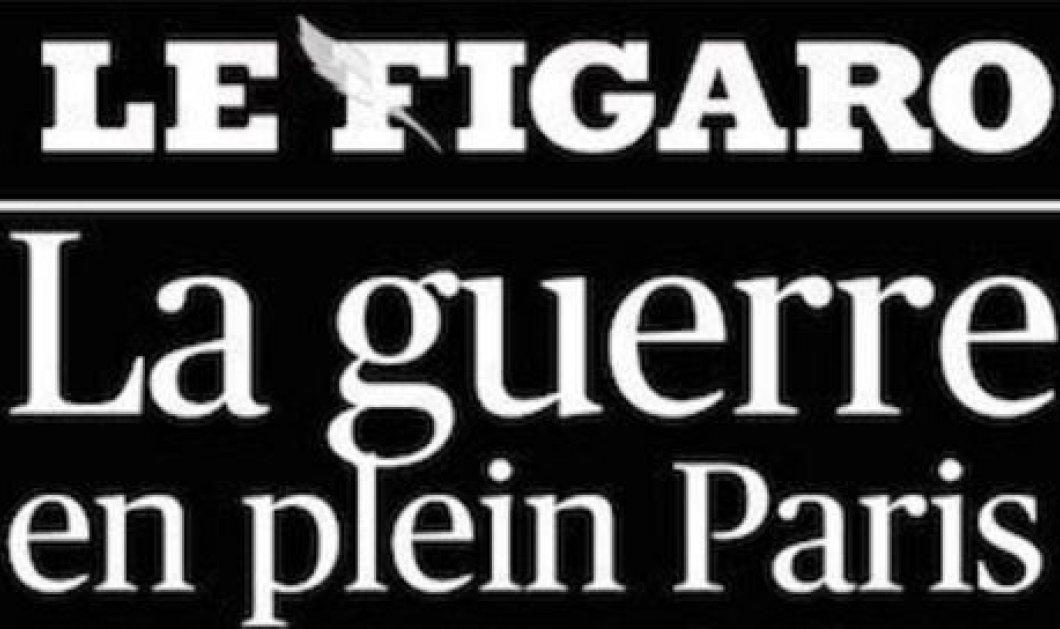 L' Horreur: Η Φρίκη - Τα πρωτοσέλιδα του τρόμου στην Γαλλία & εφημερίδες από όλο τον κόσμο για το αιματοκύλισμα στο Παρίσι - Κυρίως Φωτογραφία - Gallery - Video