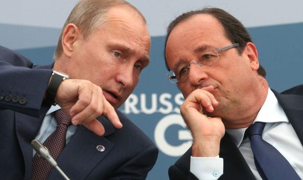 Mόσχα - Πούτιν σε Ολάντ: Θα συνεργαστούμε στενά με τη Γαλλία ενάντια στην τρομοκρατία - Δείτε φωτό & βίντεο  - Κυρίως Φωτογραφία - Gallery - Video