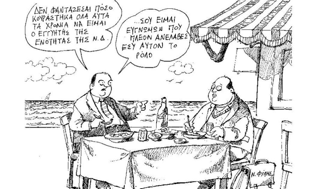 Απολαυστικός Ανδρέας Πετρουλάκης: Τι θα έλεγε ο Καραμανλής με τον Φίλη αν έτρωγαν μαζί - Κυρίως Φωτογραφία - Gallery - Video
