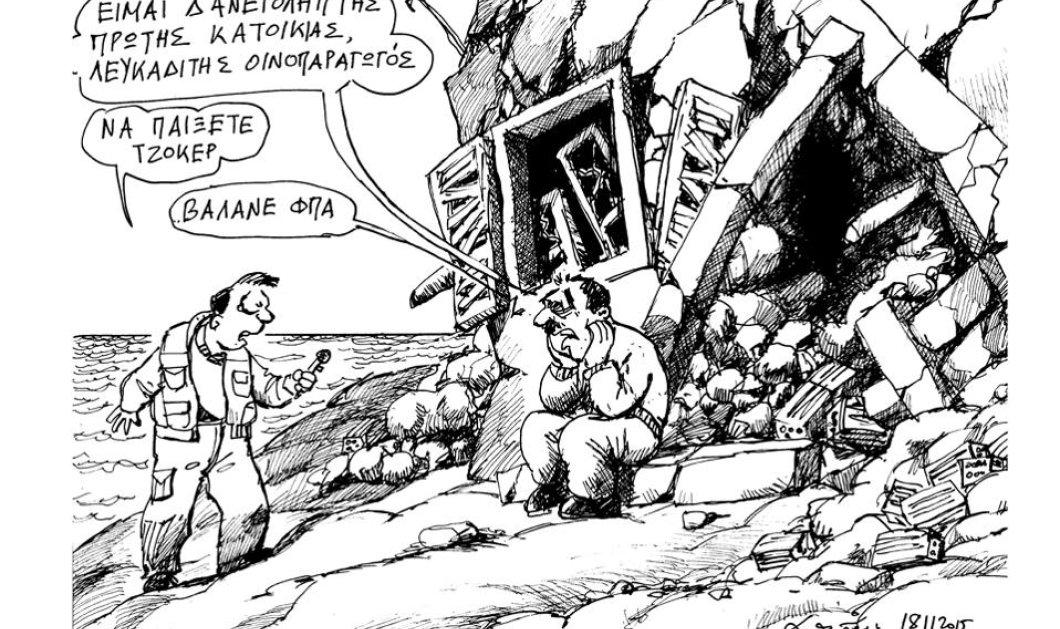 Καυστικός ο Ανδρέας Πετρουλάκης: Δείτε τι λέει για τους δανειολήπτες & τους οινοπαραγωγούς - Κυρίως Φωτογραφία - Gallery - Video