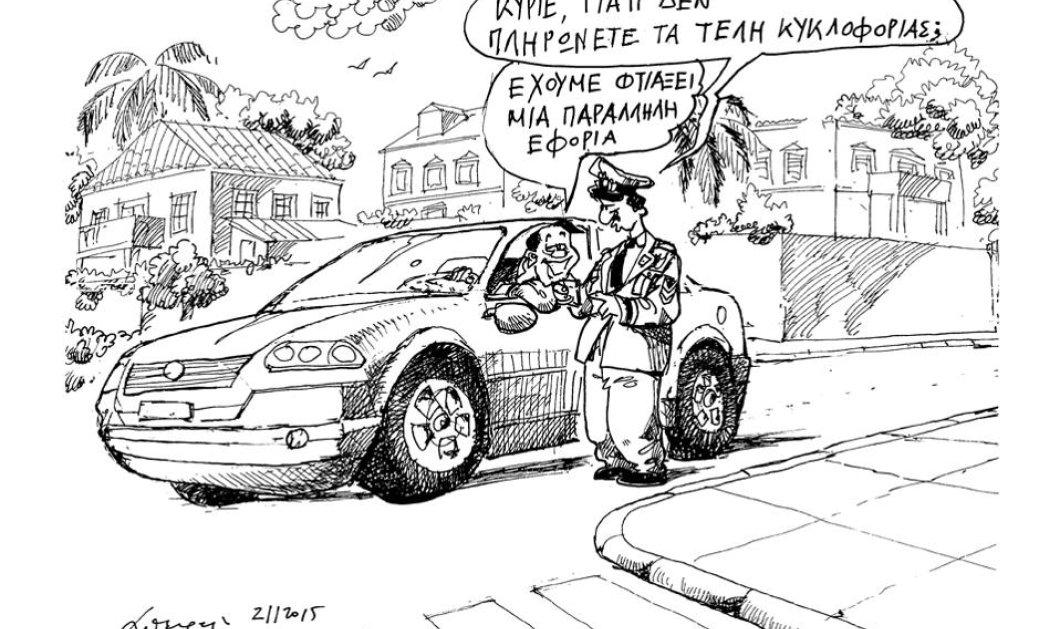 Καυστικός Ανδρέας Πετρουλάκης: Δείτε τι λέει για τα τέλη κυκλοφορίας - Κυρίως Φωτογραφία - Gallery - Video
