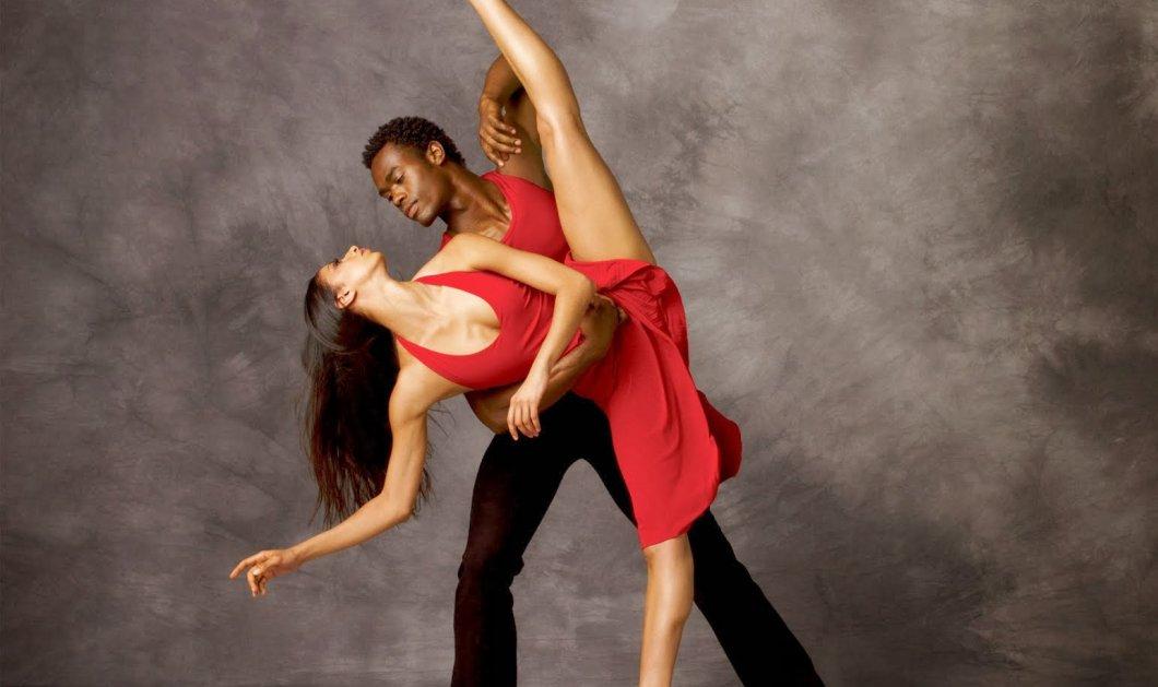 Ο χορός ανακουφίζει από τον πόνο & βελτιώνει την αντοχή μας - Δείτε τα οφέλη του! - Κυρίως Φωτογραφία - Gallery - Video