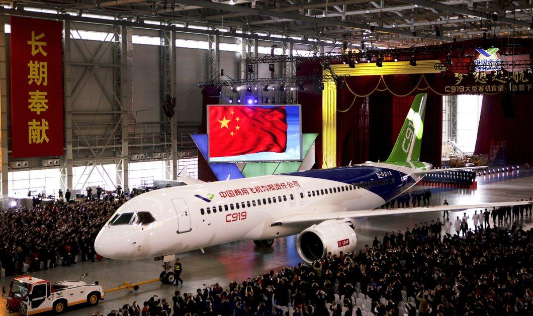 Η Κίνα κατακτά τους αιθέρες: Αυτό είναι το πρώτο της αεροσκάφος -μεγαθήριο μήκους 39μ - Κυρίως Φωτογραφία - Gallery - Video