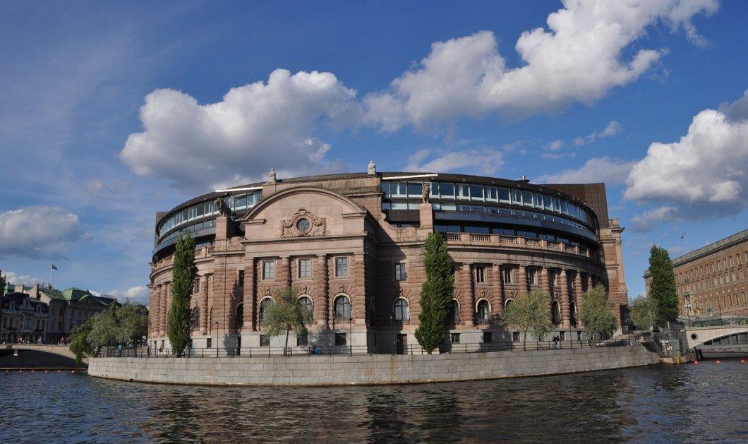 Και η Σουηδία σε κόκκινο συναγερμό - Απειλητικά μηνύματα για βομβιστική επίθεση στη βουλή   - Κυρίως Φωτογραφία - Gallery - Video