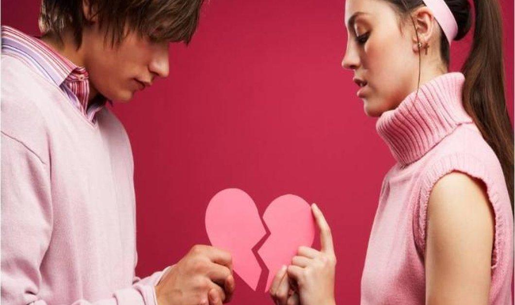 """Δείτε τα 10 σημάδια που προειδοποιούν ότι ο γάμος σας θα έχει """"ημερομηνία λήξης"""" - Κυρίως Φωτογραφία - Gallery - Video"""