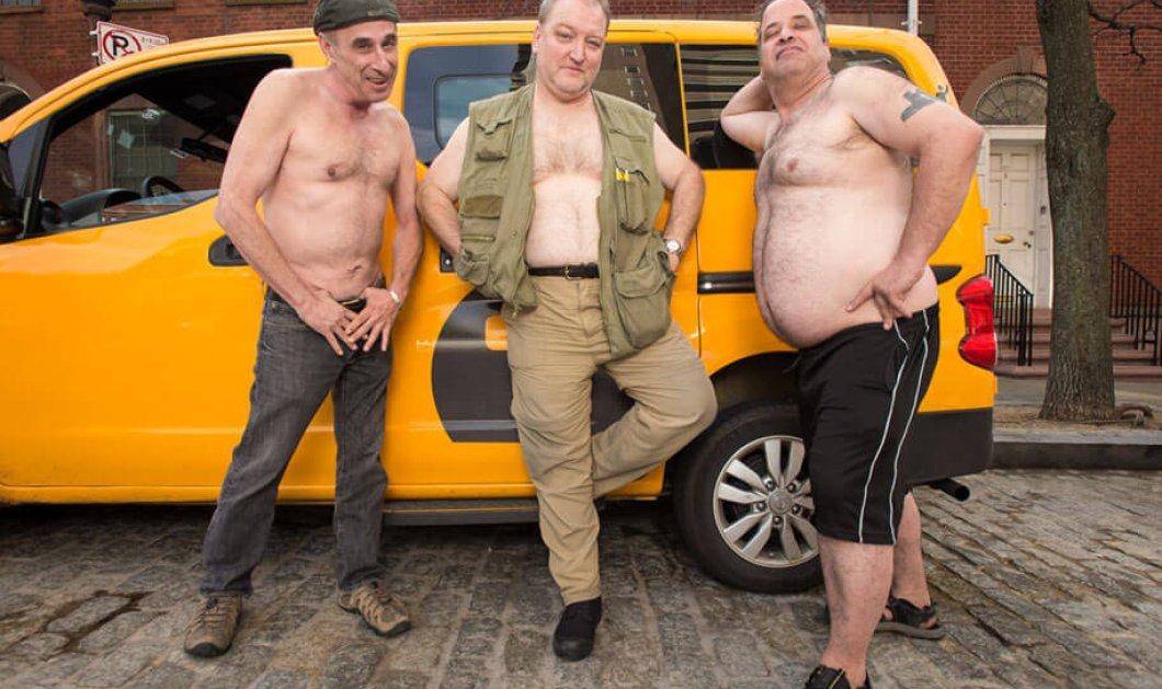 "Calendar 2016 : Οι ταξιτζήδες της Νέας Υόρκης ποζάρουν ""γυμνοί"" & με χιούμορ δείχνουν ότι έχουν προσόντα  - Κυρίως Φωτογραφία - Gallery - Video"