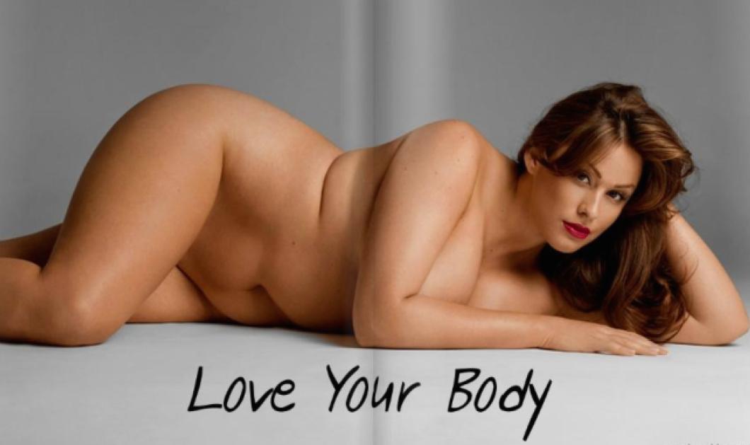 Γιατί όλες οι γυναίκες νιώθουν ότι δεν έχουν όμορφο σώμα; Τι λένε οι ειδικοί; - Κυρίως Φωτογραφία - Gallery - Video