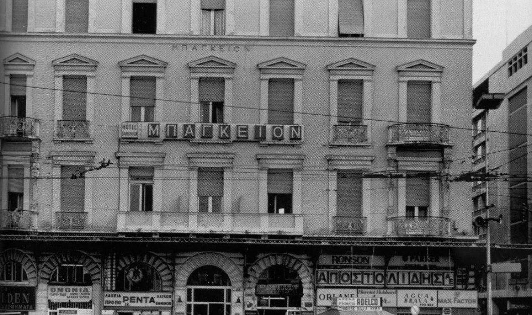 "Good News: ΗΜπιενάλε της Αθήνας 2015-2017 ""ΟΜΟΝΟΙΑ"" ξεκινά - Ένα αισιόδοξο πείραμα μέσα στο άδειο Μπάγκειο - Κυρίως Φωτογραφία - Gallery - Video"