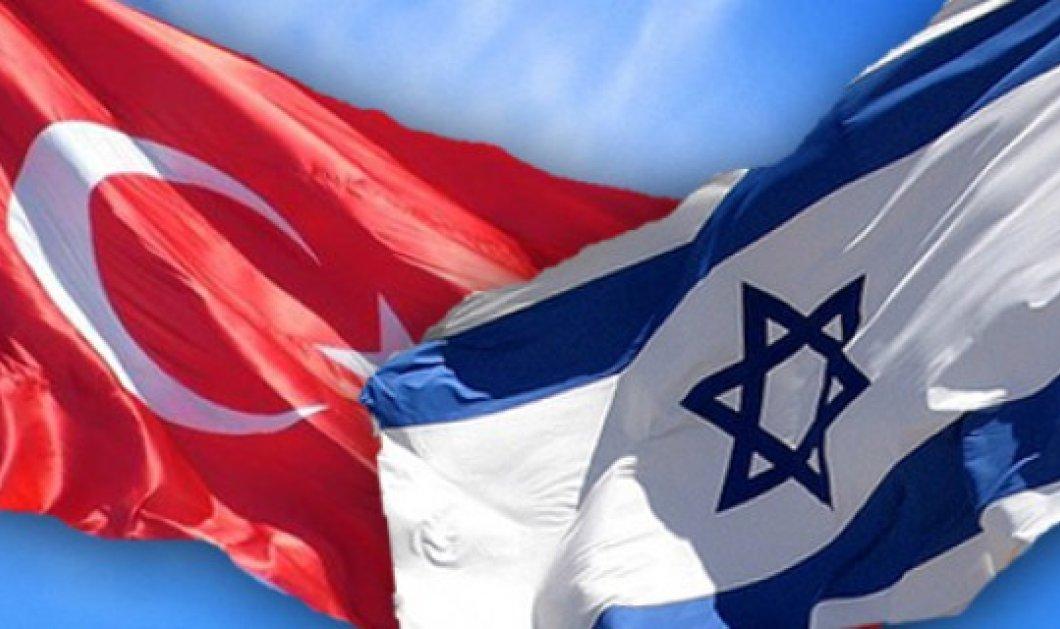 Η Τουρκία τα βρίσκει πάλι με το Ισραήλ - Μυστική συμφωνία στη Ζυρίχη  - Κυρίως Φωτογραφία - Gallery - Video