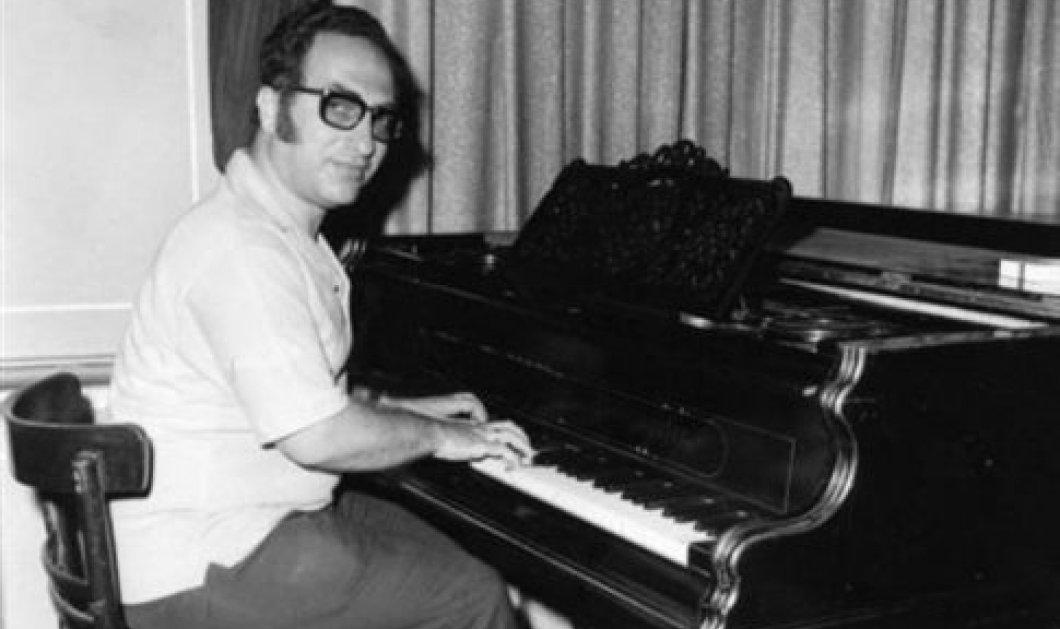 Πέθανε ο μαέστρος Ζακ Ιακωβίδης: Είχε γράψει την μουσική για τη Λάμψη & το Λούνα Πάρκ  - Κυρίως Φωτογραφία - Gallery - Video
