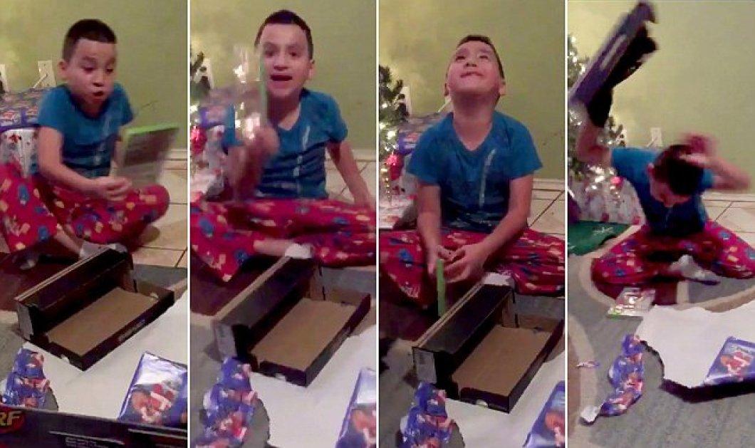 Το κακομαθημένο! Δείτε την αντίδραση του πιτσιρικά όταν πήρε το λάθος δώρο - Κυρίως Φωτογραφία - Gallery - Video