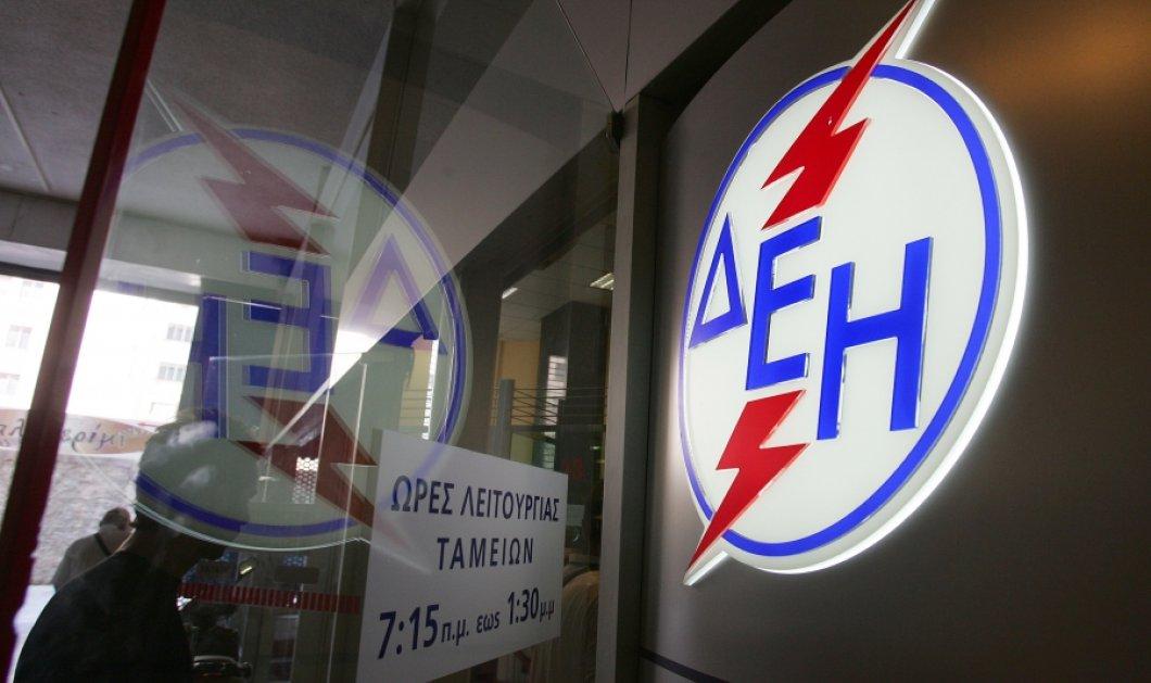 Μειώνονται οι λογαριασμοί στο ηλεκτρικό ρεύμα το 2016 – Δείτε τους πίνακες της ΡΑΕ - Κυρίως Φωτογραφία - Gallery - Video