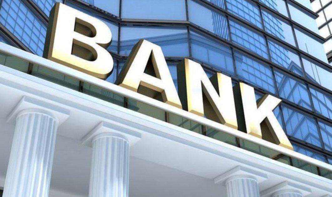 Απάτη γίγας: Τραπεζικός έκλεψε δύο εκατ. ευρώ από 50 καταθέτες - Τον πρόδωσαν τα capital controls  - Κυρίως Φωτογραφία - Gallery - Video