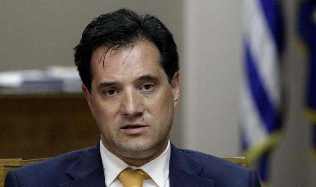 Άδωνις: Θέλω να ρίξω την κυβέρνηση του Τσίπρα - βίντεο - είναι χαμένος χρόνος για την Ελλάδα  - Κυρίως Φωτογραφία - Gallery - Video