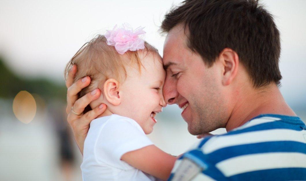 10+1 τρόποι για να διώξετε το άγχος από τα παιδιά σας - Δείτε τους!  - Κυρίως Φωτογραφία - Gallery - Video