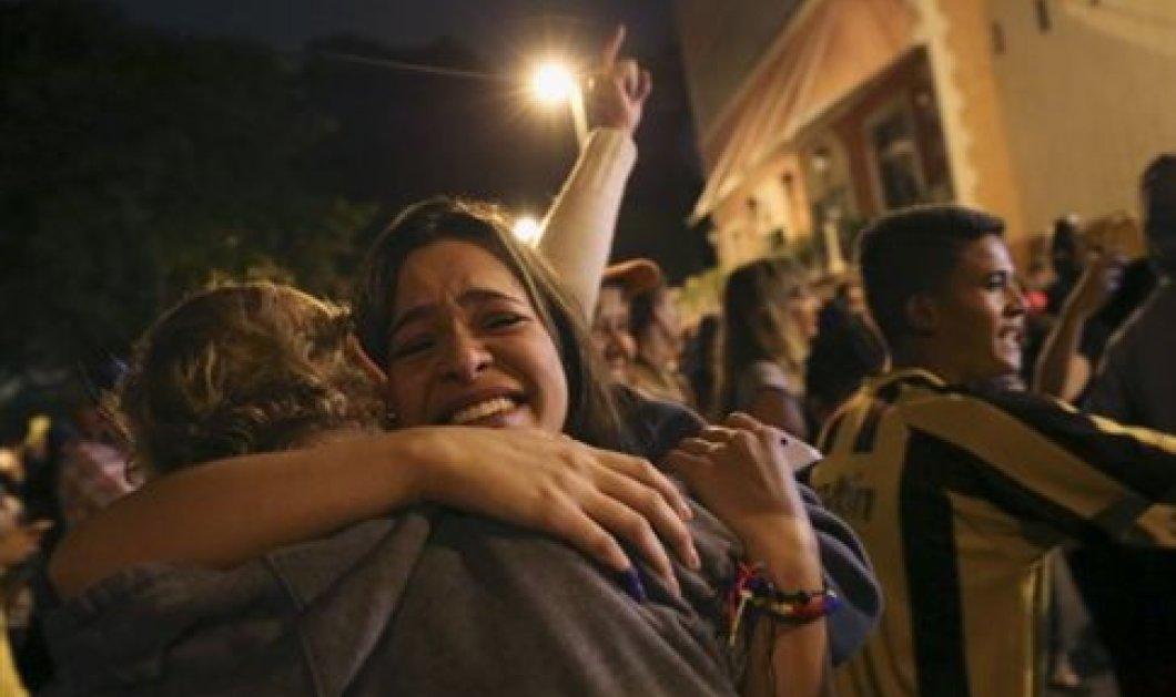 Βενεζουέλα: Ιστορική αλλαγή με την αντιπολίτευση να κερδίζει στις εκλογές & ήττα του Μαδούρο  - Κυρίως Φωτογραφία - Gallery - Video