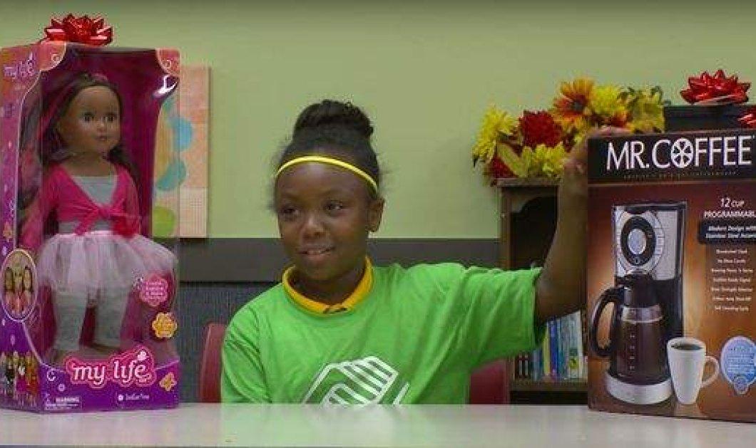 Βίντεο  Τι δώρο θα επέλεγε για την οικογένειά του ένα φτωχό παιδί στις ΗΠΑ  05db206b426