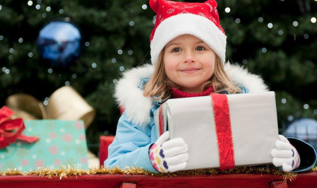 Τι μας έχει μείνει από τα Χριστούγεννα των παιδικών μας χρόνων και τι θα μείνει στα παιδιά μας; - Κυρίως Φωτογραφία - Gallery - Video