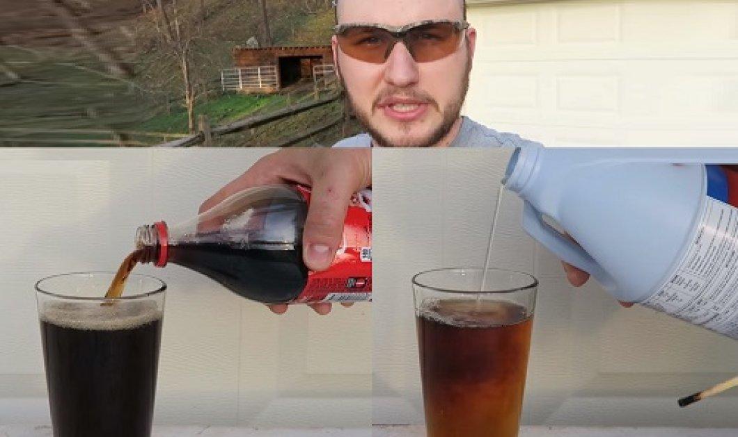 Βίντεο: Ρώσος χάκερ απαντά: Τι θα συμβεί αν ρίξετε χλωρίνη στην Coca Cola - Κυρίως Φωτογραφία - Gallery - Video