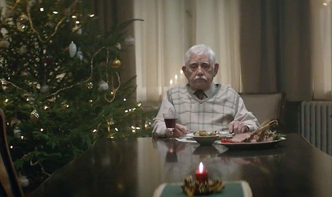 Σε παίρνουν τα δάκρυα: Χριστούγεννα & ο παππούς πεθαίνει από μοναξιά - Τα παιδιά στις 5 ηπείρους τότε συνειδητοποιούν  - Κυρίως Φωτογραφία - Gallery - Video