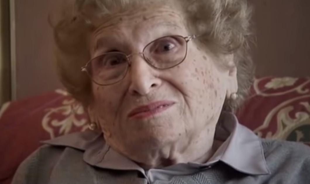 Αργεντινή: Η Μαρία βρήκε την εγγονή της μετά από 39 χρόνια - Η όμορφη & μοναδική στιγμή του ξανασμίγματος - Κυρίως Φωτογραφία - Gallery - Video