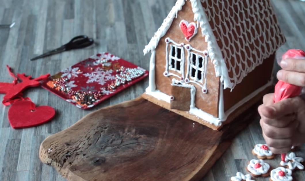Υπέροχα τα Χριστουγεννιάτικα σπιτάκια του Άκη Πετρετζίκη: Τραγανά, νόστιμα, μυρωδάτα & πανέμορφα - Κυρίως Φωτογραφία - Gallery - Video