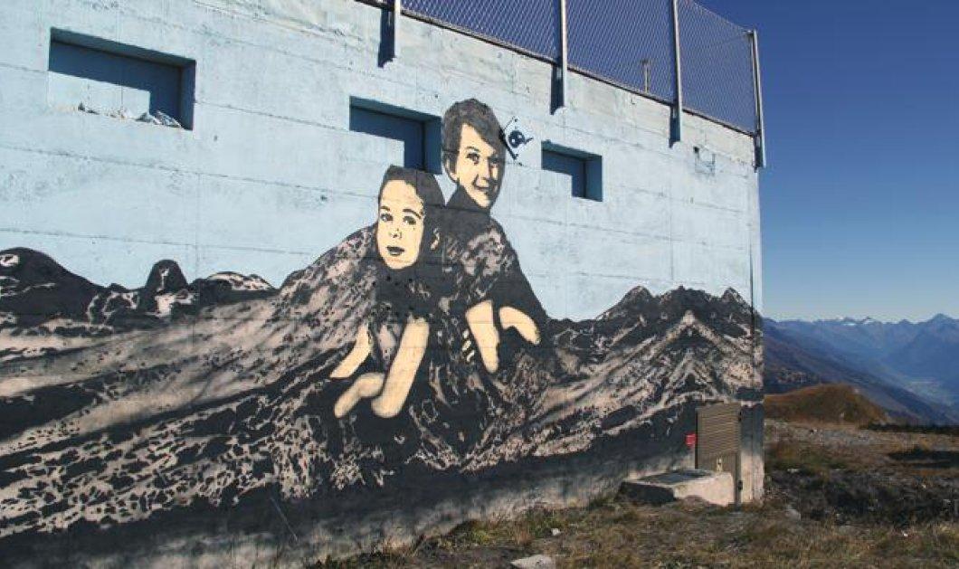 Γκράφιτι στο Ιράν - Εικόνες διαφορετικές και με χρώμα στους γκρίζους δρόμους του Ταμπρίζ - Κυρίως Φωτογραφία - Gallery - Video