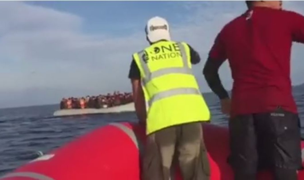 """Τι συμβαίνει με την οργάνωση ONE NATION που ήρθε από το Λονδίνο στη Μυτιλήνη και φωνάζει """"Αλλάχ ακ μπαρ"""" στους πρόσφυγες - Βίντεο - Κυρίως Φωτογραφία - Gallery - Video"""
