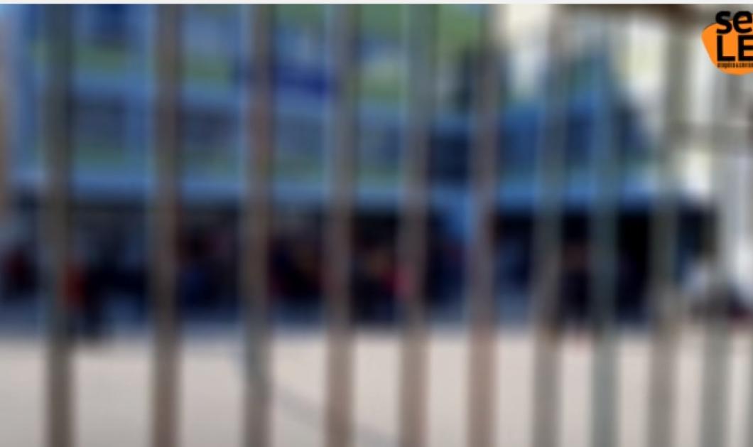 Θεσσαλονίκη: Τα τσιφτετέλια των μαθητών που κάνουν το γύρο του facebook - Δείτε το βίντεο!  - Κυρίως Φωτογραφία - Gallery - Video