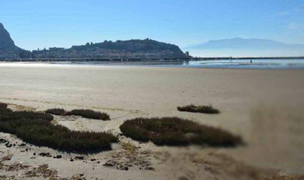Εντυπωσιακό βίντεο: Η θάλασσα στο Ναύπλιο εξαφανίστηκε- Ένα μοναδικό φαινόμενο! - Κυρίως Φωτογραφία - Gallery - Video