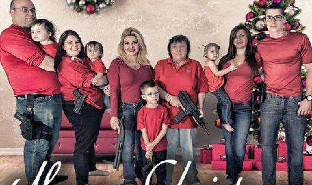 Όλη η οικογένεια με όπλα!!! Έτσι φωτογραφήθηκε Αμερικανίδα πολιτικός & εύχεται «Καλά Χριστούγεννα» κρατώντας όπλο - Κυρίως Φωτογραφία - Gallery - Video
