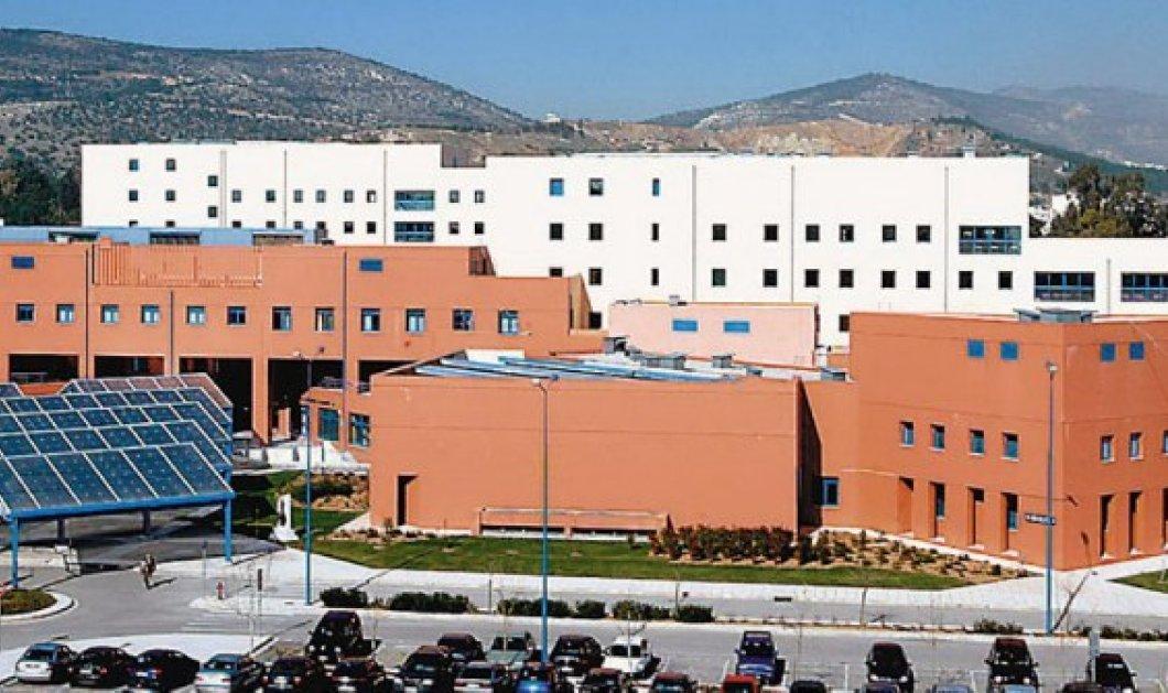 """Ασθενής τα έκανε """"γυαλιά καρφιά"""" στο Αττικόν Νοσοκομείο & έδειρε τον γιατρό - Ασήμαντη η αφορμή  - Κυρίως Φωτογραφία - Gallery - Video"""