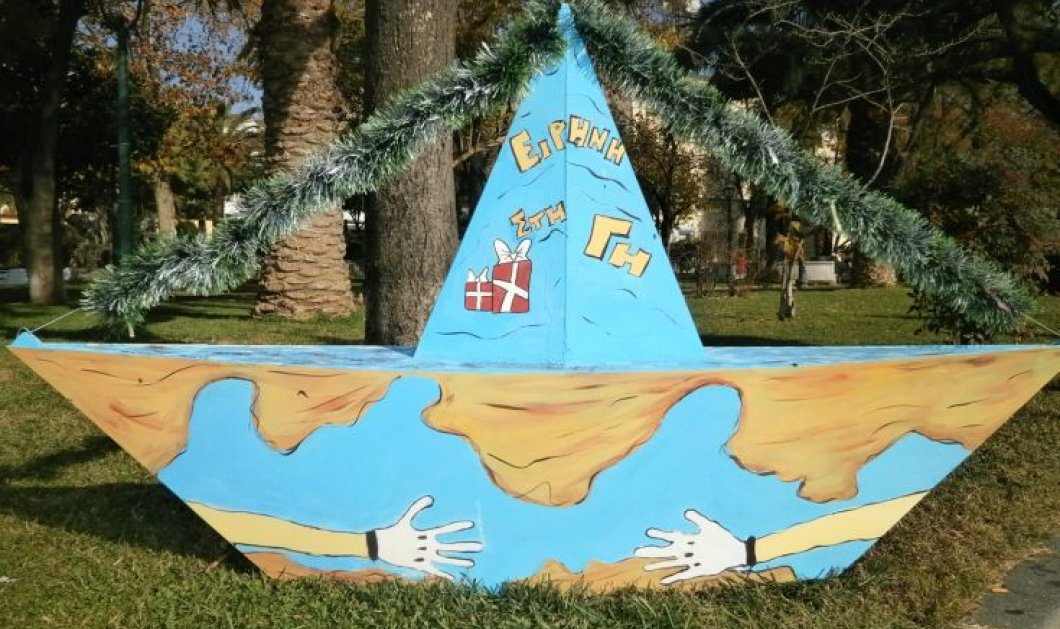 Good News: Η Καβάλα η μόνη πόλη της Ελλάδας που στολίστηκε με την φαντασία των παιδιών της  - Κυρίως Φωτογραφία - Gallery - Video