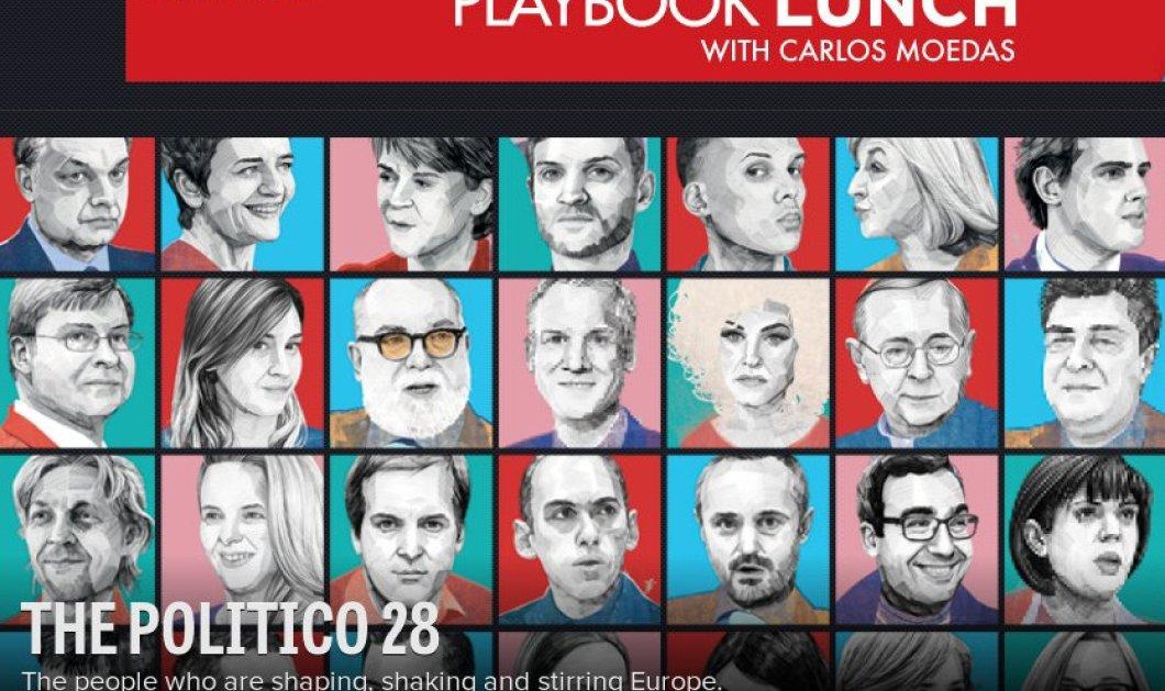 Politico: Ο Αλέξης Παπαχελάς ανάμεσα στους 28 που επηρεάζουν την Ευρώπη  - Κυρίως Φωτογραφία - Gallery - Video