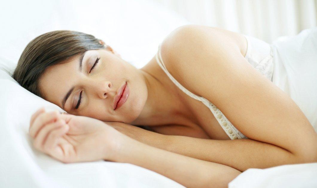 Ιδού τα οφέλη του ύπνου - Εσείς κοιμάστε και η... ομορφιά ενισχύεται!  - Κυρίως Φωτογραφία - Gallery - Video