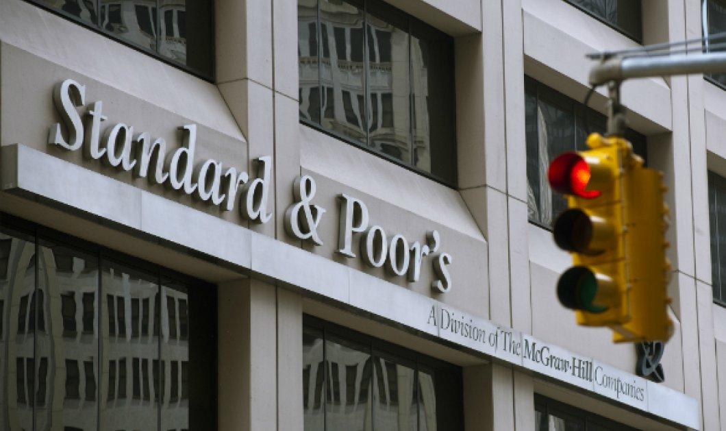 Standard & Poor's: Κίνδυνος για στάση πληρωμών και το 2016 στην Ελλάδα - Κυρίως Φωτογραφία - Gallery - Video