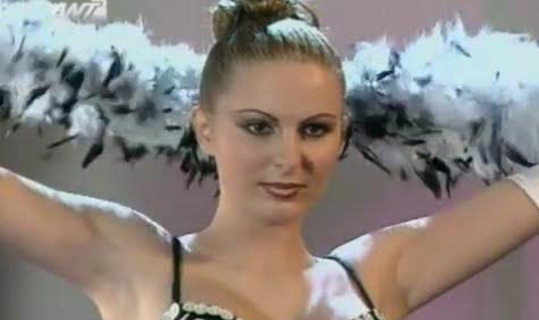 Ποια είναι η όμορφη κοπέλα; Σήμερα παρουσιάστρια στο πλάι δημοφιλέστατου πρωινού τηλε- σταρ - Κυρίως Φωτογραφία - Gallery - Video