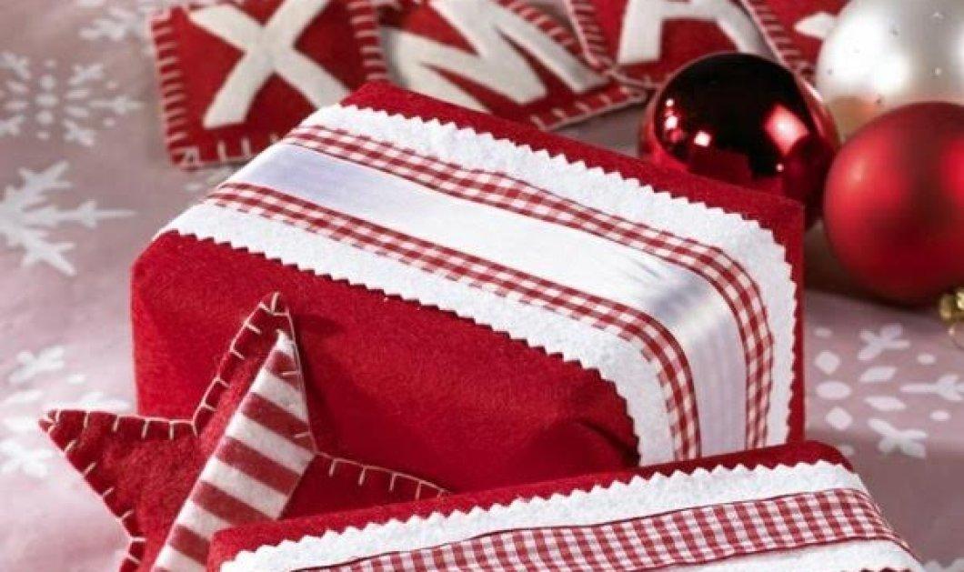 Βίντεο : Θέλετε να σας δείξω πως να τυλίξετε όμορφα τα χριστουγεννιάτικα δώρα σας – ΒΙΝΤΕΟ. - Κυρίως Φωτογραφία - Gallery - Video