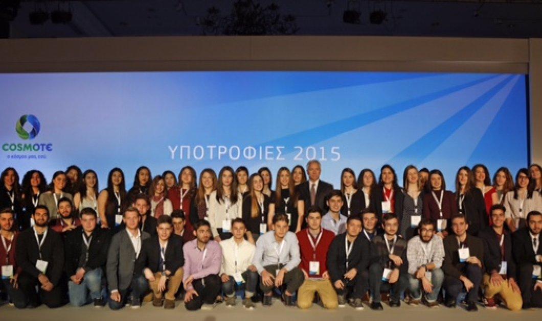 Οι καλύτεροι! 15.000 ευρώ υποτροφίες έδωσε σε 50 νέους φοιτητές με οικονομικές δυσκολίες η Cosmote!  - Κυρίως Φωτογραφία - Gallery - Video