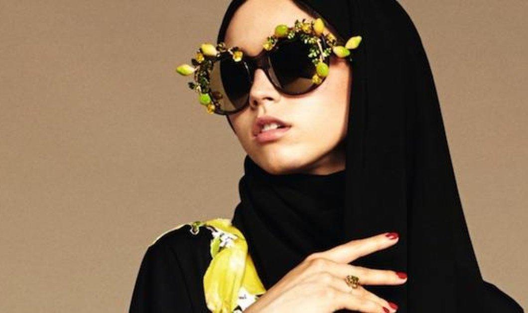 Τα πάνω κάτω στην μόδα: Μαντήλες για μουσουλμάνες πιστές με design Dolce & Gabbana - Κυρίως Φωτογραφία - Gallery - Video