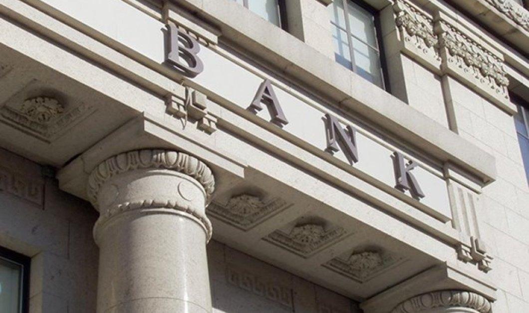 Τεράστιες αλλαγές στα capital controls με ΦΕΚ: Τι γίνεται με τα δάνεια, πότε μπορείτε να «σηκώσετε» περισσότερα χρήματα - Κυρίως Φωτογραφία - Gallery - Video